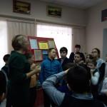 День образования района