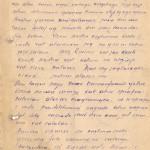 #75артефактовмузеиРБ #75летпобеды #бессмертныйполкмузеиРБ Гатиятуллин Имам Хайруллинович 1917