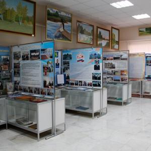 Материалы об организациях района