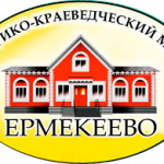 Мастер – класс от Абуталиповой Гульнары Габбасовны