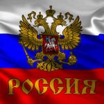 #деньроссийскогофлага #ермекеевскиймузей Флаг, как символ государственности, неразрывно