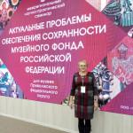 Межрегиональный научно-практической семинар г.Уфа