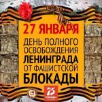 #памятная дата военной истории России