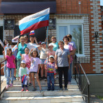 Уголок России-отчий дом